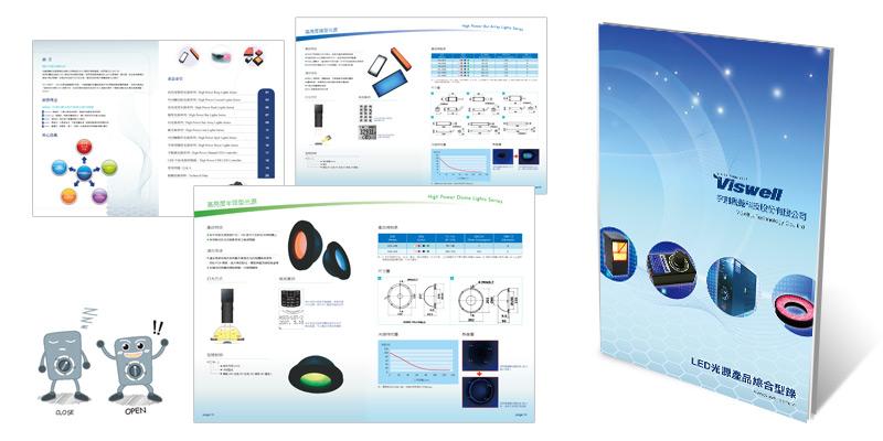 美术编辑排版设计 > 宇创视觉科技-led光源产品型录